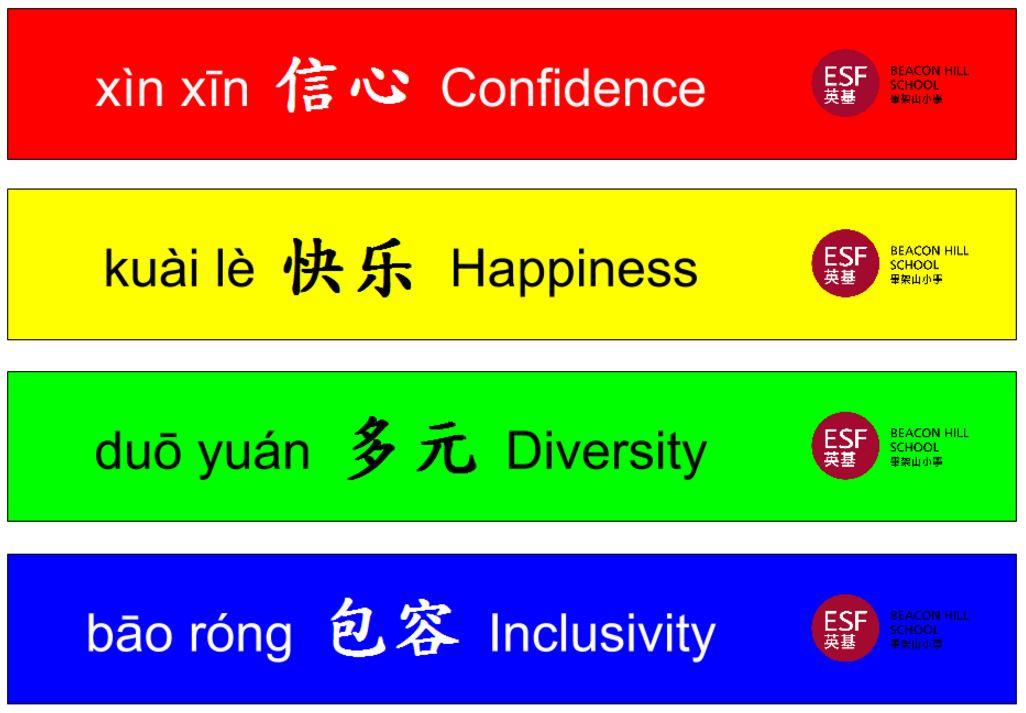 Image result for beacon hill school inclusivity
